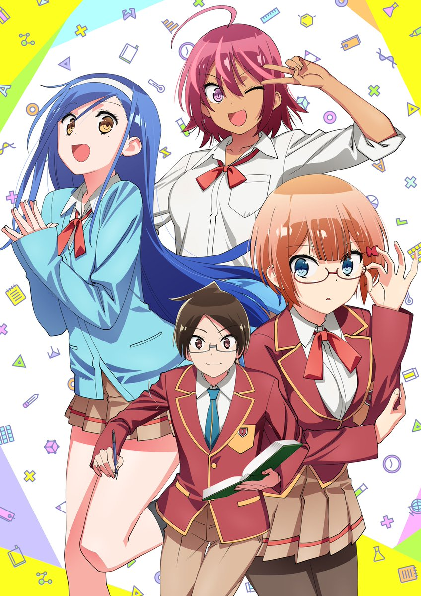 Bokutachi wa Benkyou ga Dekinai - We Never Learn, BokuBen, We Can't Study (2019)
